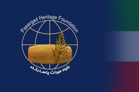 شورای شهر تهران با يک فوريت به واگذاری غير قانونی آثار تاريخی به بخش خصوصی رای مثبت داد