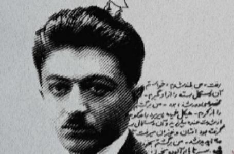 انتشار چاپ چهارم، هدایت، بوف کور و ناسیونالیسم، ماشاالله آجودانی