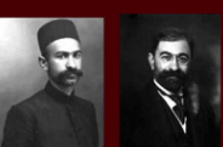 فصلنامه آرمان با ويژه نامه ای درباره محمدعلی فروغی منتشر شد